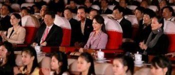 بانوى اول کره شمالى رونمایی شد